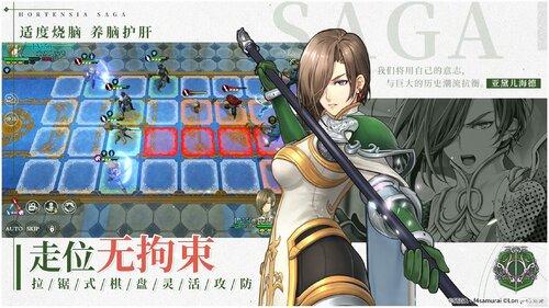 苍之骑士团2正式服游戏截图-2