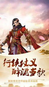 王城争霸游戏截图-2