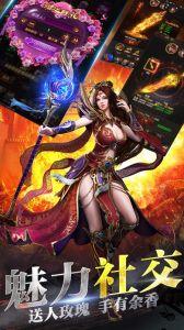龍城戰歌游戲截圖-4