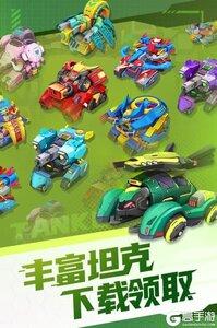 坦克无敌手机版游戏截图-0