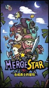 合成之星 : 合成勇士的冒险电脑版游戏截图-0
