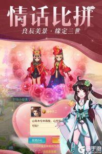 仙灵物语游戏截图-2