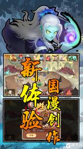 灵剑仙师游戏截图-2