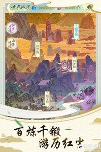 决战圣殿九游版游戏截图-2