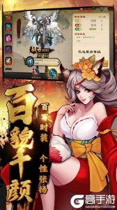 鬼剑豪最新版游戏截图-2