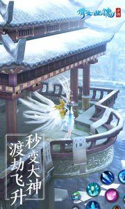 倩女幽魂手游网易版游戏截图-4