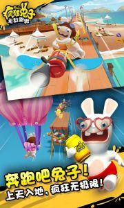 疯狂兔子:无敌跑跑电脑版游戏截图-0