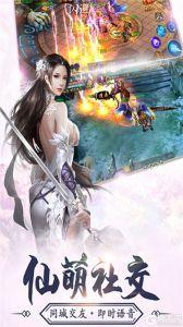 幻想封神电脑版游戏截图-2