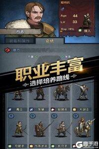 诸神皇冠游戏截图-3