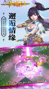 一剑成仙(畅玩版)游戏截图-0