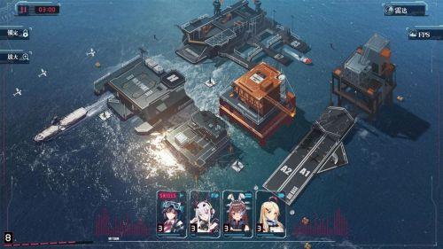 海岸线:战舰养成计划游戏截图-3