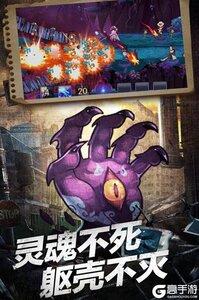 塔防镇魂师游戏截图-2