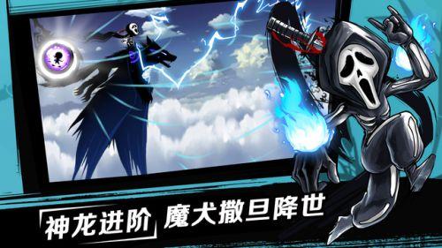 新忍者必须死2游戏截图-2