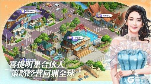 中餐厅手游v1.3.1游戏截图-1
