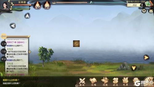 呀!江湖電腦版游戲截圖-3