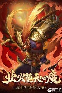 仙梦奇缘红包版游戏截图-0
