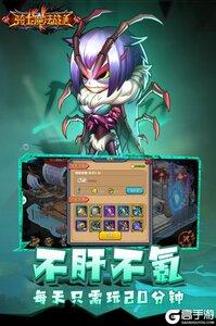 骑士的魔法战争九游版游戏截图-2