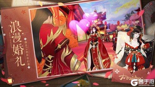 太古妖皇诀九游版游戏截图-2