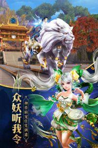 太古神王最新版游戏截图-4