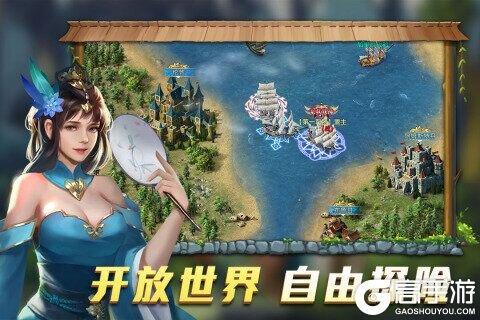 航海纷争九游版游戏截图-2