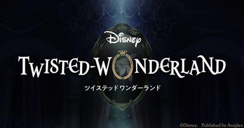 迪士尼扭曲仙境游戏截图-1