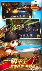 航海战记游戏截图-0