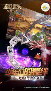 圣斗士星矢重生游戏截图-4