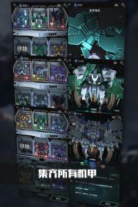 银河机战:机械觉醒游戏截图-4