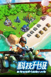 世界争霸电脑版游戏截图-4