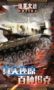 坦克大战noline电脑版游戏截图-3