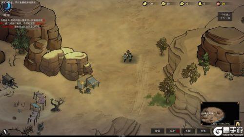 部落与弯刀游戏截图-3