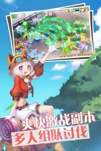 梦幻物语游戏截图-1