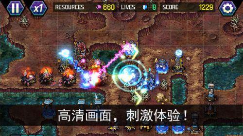 终极塔防游戏截图-3