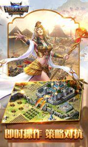 统治与文明电脑版游戏截图-2