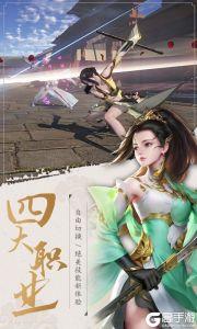 侠影双剑游戏截图-0
