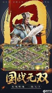 铁血三国(群雄争霸)官方版游戏截图-2
