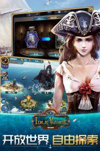 海岛战争电脑版游戏截图-1