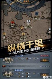 诸神皇冠游戏截图-2