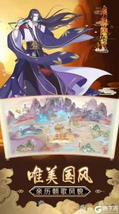 飞剑魔斩游戏截图-1