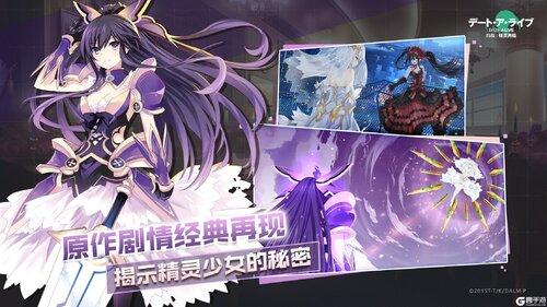 约战精灵再临九游版游戏截图-3