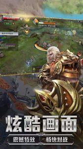九剑魔龙传游戏截图-0