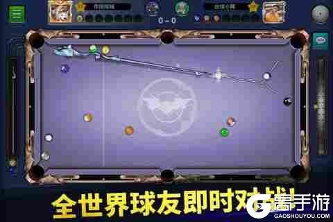 台球帝国游戏截图-3