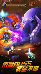 魔法纹章游戏截图-1