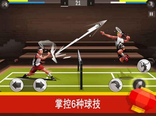 羽毛球高高手电脑版游戏截图-3