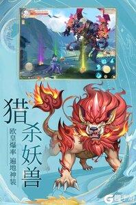 九州八荒录v1.12.0游戏截图-3