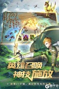 领主战争电脑版游戏截图-0