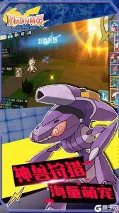 心动小精灵安卓版游戏截图-4