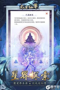 玄元剑仙正式服游戏截图-1