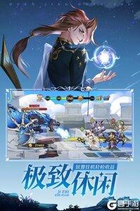幻境公主游戏截图-2