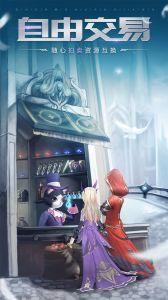 神魔幻想游戏截图-3